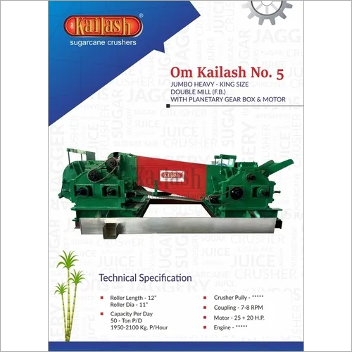 Double Mill with Planetary Gear Box Sugarcane Crusher