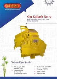 Om Kailash No.5 King Size - Double Coupling