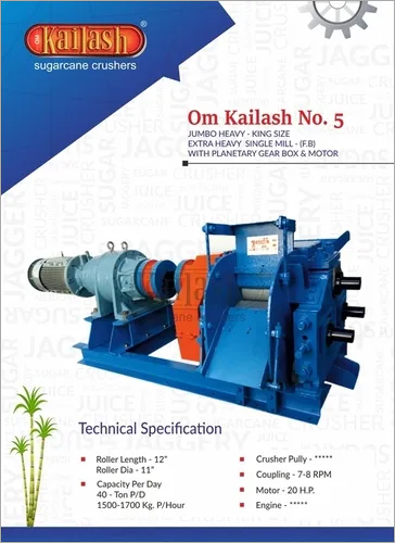 Heavy Single Mill with Planetary Gear Box & Motor Sugarcane Crusher