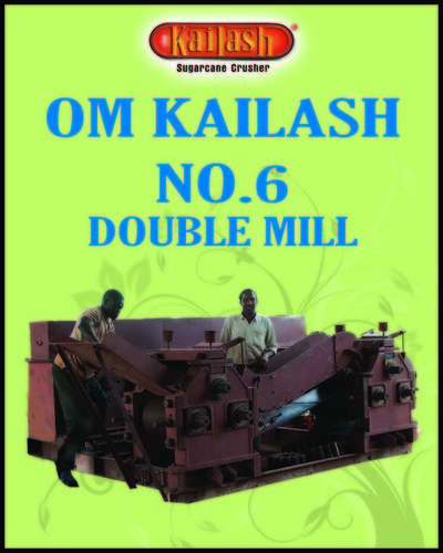 OM KAILASH NO.6 SUPER JUMBO TOTAL HEAVY DOUBLE MIL