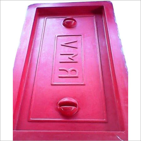 Drainage Cover Frp Mold