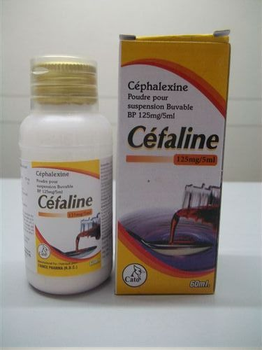 cefalexin for oral suspension BP 125mg