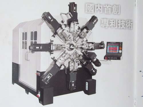 Multi Axes Spring Making Machine