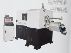Camless CNC Multi Axis Rotary Wire Bending Machine