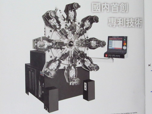 Camless CNC Multi Axis Spring Forming Machine