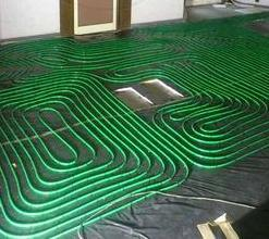 Floor Cooling System