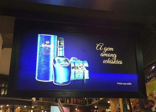Advertisement Display Board