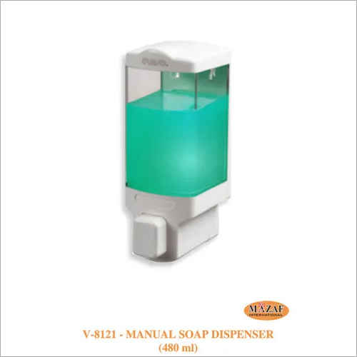 Manual Soap Dispenser (480ml)