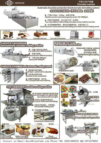 automatic chocolate machine