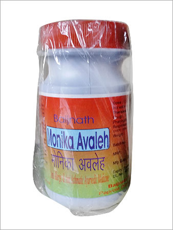 Bronchial Asthma & Allergic Ayurvedic Medicine