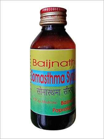Anti Asthmatic Ayurvedic Syrup