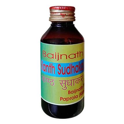 Ayurvedic Cough Syrup