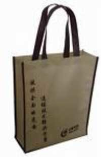 Customized Non woven Bags