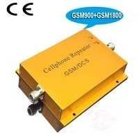 GSM & DCS Mobile Signal Booster