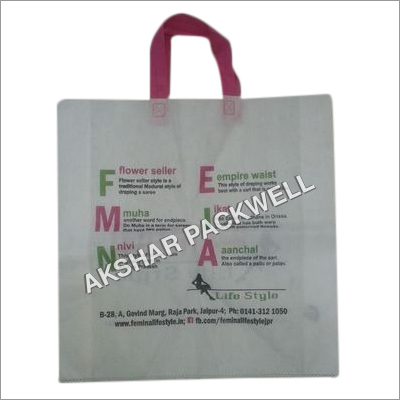 Stylish Portable Printed Non woven bag