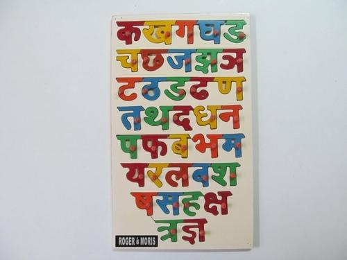 Hindi Alphabets Puzzle
