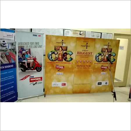 Mall Promotion Activity