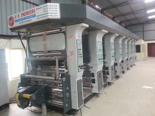 Rotogravure Printing Machine - High Speed