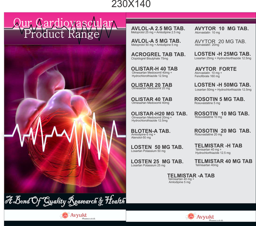 Cardiovascular Product Range