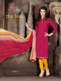 Pinky Yellow Low Range Cotton Salwar Kameez
