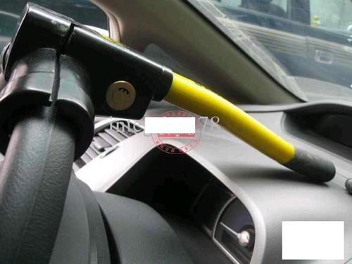 Car Steering Lock