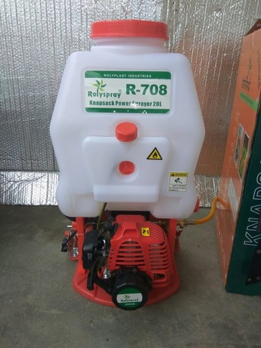 Agricultural Knapsack Power Sprayer
