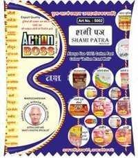 Shami Patra