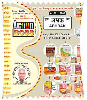 Abhrak