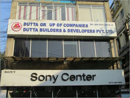 Event Management Center