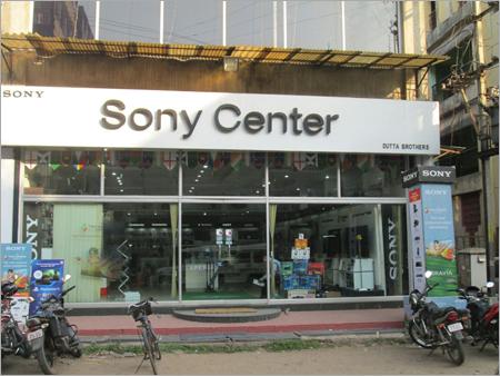 Sony Showroom