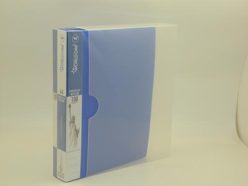 PP Box Files