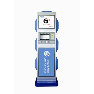 Twelve ways of output C type mobile phone charging station