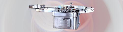 Automatic Bottle Wet Glue Labeling Machine