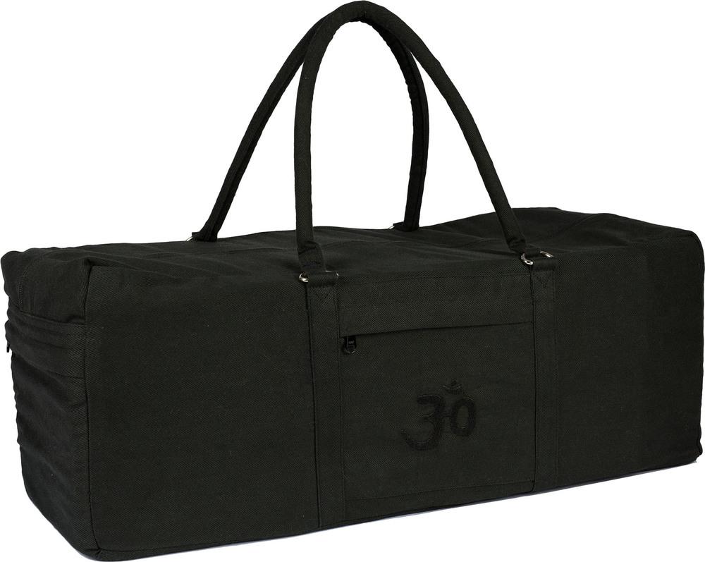Large Yoga Kit Bag