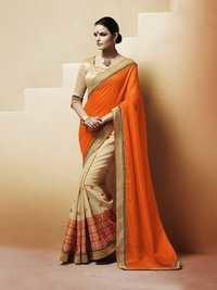 Unique Saree