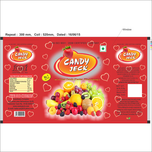 Pan heart center filled candy