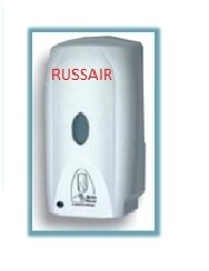 Automatic Soap Dispenser-900ML