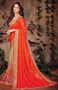 Orange Lovely Georgette Festive Wear Saree