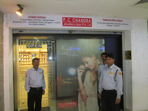 PC Chandra Jewellers