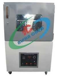 Digital Orbital Shaker Incubator