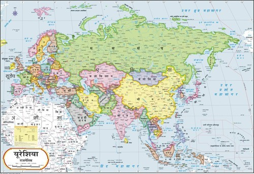 Eurasia Political Map Manufacturer, Eurasia Political Map Supplier