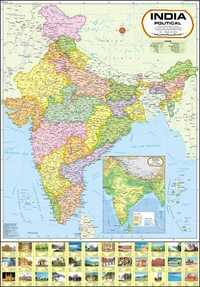 India wall atlas manufacturer service provider distributor india political map gumiabroncs Gallery