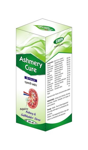 Ashmery Cure