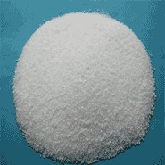 Betaine Hydrochloride 2% Silica