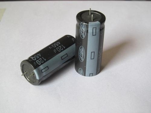 120Uf 450V AEC 7700 Capacitor
