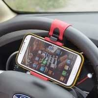 Universa  Steering wheel Mobile phone holder