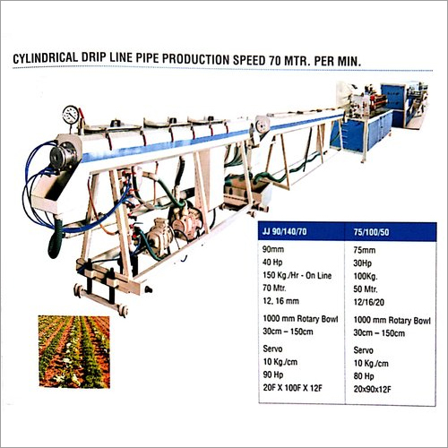 Cylindrical Drip Line Pipe Production Speed 70 MTR