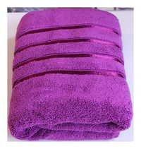 Aqua Bath Towel