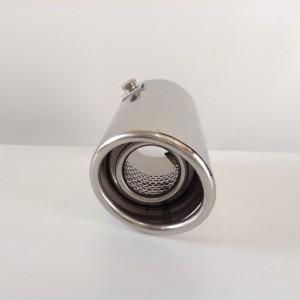 Silencer Pipe Cover HJ6021