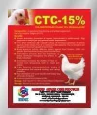Chlortetracycline 15% Granulated
